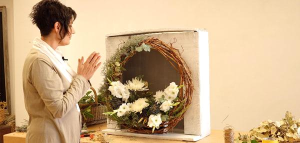 Decoración de Nicho Funerario Romántico. Curso de formación a distancia online. Ideas de decoración para todos los santos